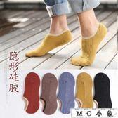 船襪 隱形淺口硅膠防滑夏季薄款船襪
