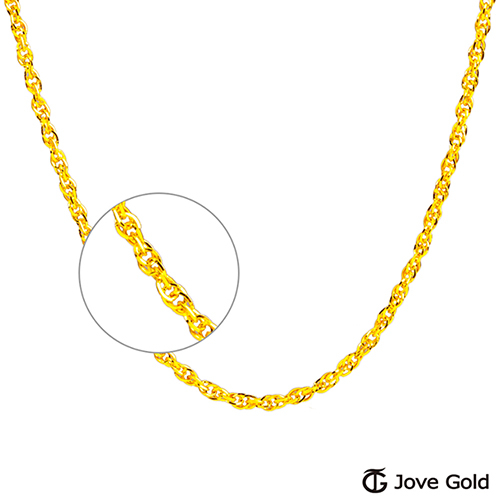 Jove Gold 漾金飾 風采照人黃金項鍊(約1.5錢)(約1.4尺/42cm)