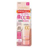 膚蕊 美肌淨透CC霜 50g ◆四季百貨◆
