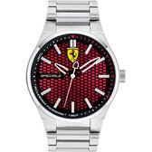 Scuderia Ferrari 法拉利 奔馳競速手錶-紅x銀/44mm 0830357