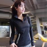 嵐紋運動上身女跑步緊身套頭衫速干長袖瑜伽服t恤夏季健身身外套