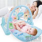 嬰兒健身架器0-1歲踐踏腳蹬琴音樂玩具3-6-12個月男孩新生兒女孩