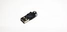 USB 0.5W UV365 (USB驗鈔燈)