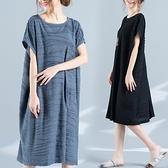 中大尺碼洋裝 加肥加大碼女裝200斤裙子波浪紋中長款短袖韓版寬鬆胖MM連身裙夏