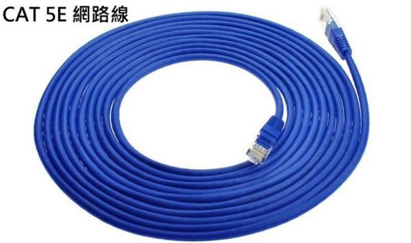 【生活家購物網】CAT.5E 網路線 1公尺 RJ45 網絡線 超五類 網線八芯 適用ADSL 路由器 數據機