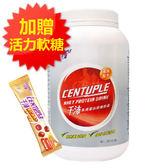 [贈BCAA軟糖1條]▼新萬仁 千沛乳清蛋白營養品1135g /罐 單罐 精胺酸 精氨酸 支鏈胺基酸