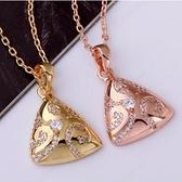 項鍊 玫瑰金純銀 鑲鑽吊墜-精緻三角生日情人節禮物女飾品2色73br55【時尚巴黎】