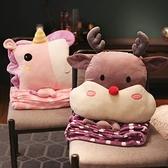 毛毯抱枕靠背墊靠枕辦公室女生枕頭午睡毯子【聚寶屋】