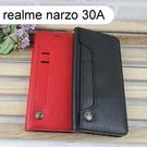 多卡夾真皮皮套 realme narzo 30A (6.5吋)