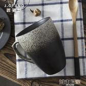 杯子  景德鎮復古杯子陶瓷手工馬克杯帶蓋勺 日式咖啡杯刻字情侶杯定制 城市玩家