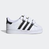 Adidas Superstar Cf I [EF4842] 小童鞋 運動 休閒 慢跑 基本 貝殼 穿搭 愛迪達 白黑