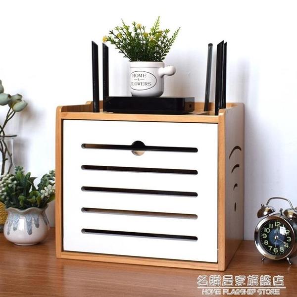路由器收納盒實木多功能大號機頂盒電源線插排桌面置物架壁掛落地 NMS名購新品
