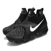 【海外限定】 Nike 休閒鞋 Air Vapormax Chukka Slip 黑 銀 男鞋 運動鞋 【PUMP306】 AO9326-002