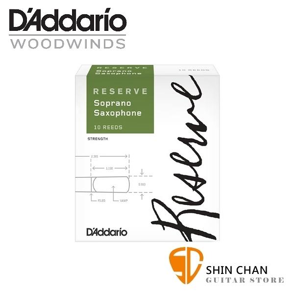 美國 RICO RESERVE 高音 薩克斯風竹片 3.5號 Soprano Sax (10片/盒) 型號:DIR1035【DAddario】