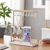 耳環架 收納盒手飾品耳釘耳飾整理大盒子多功能掛項鍊簡約首飾收拾架