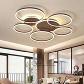 吸頂燈 客廳燈 簡約現代大氣創意超亮led臥室北歐吸頂燈家裝燈具家居燈飾T 2色