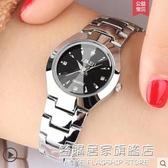 韓版簡約時尚手錶女士學生手錶男士女錶石英情侶防水超薄非機械錶【名購新品】