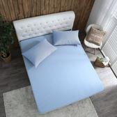 床包 保潔墊 防蹣防水針織床包/單人 [鴻宇]-藍