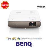 BenQ 明基 W2700 4K HDR 色準導演機 30,000:1 2000 ANSI 流明 公司貨