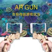(交換禮物)AR魔力槍兒童玩具槍 XW