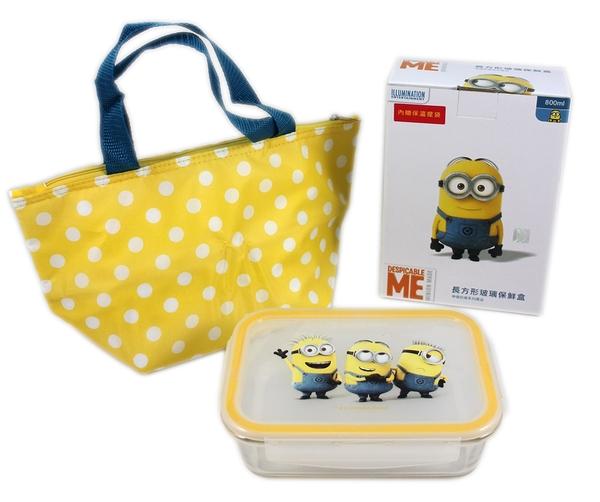 【卡漫城】 小小兵 玻璃 保鮮盒 提袋 800ML ㊣版 保溫 耐熱 水果 餐盒 微波 Minions 神偷奶爸 便當盒