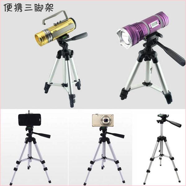 三腳架 輕盈 迷你 便攜 三角架 支架 拍攝必備 伸縮 折疊 手機支架 攝影架 攝影支架 夾子式 堅固