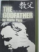 【書寶二手書T9/一般小說_AIF】教父_許緩南, 馬裡歐.