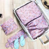 ◄ 生活家精品 ►【N094】梅花圖案收納五件套 行李箱 打包 整理 行李袋 登機 可折疊 衣物