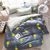 Artis台灣製 - 加大床包+枕套二入【旺旺來】雪紡棉磨毛加工處理 親膚柔軟
