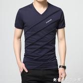 夏季短袖T恤男V領修身打底衫潮流加大碼男裝半袖上衣胖人顯瘦小衫 雙十一全館免運