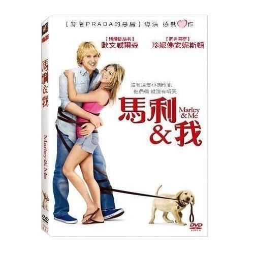 馬利與我 DVD (購潮8)