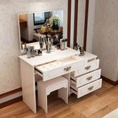 梳妝台 現代簡約臥室梳妝台白色高檔可伸縮迷你化妝桌梳妝桌化妝台【元宵節快速出貨八折】