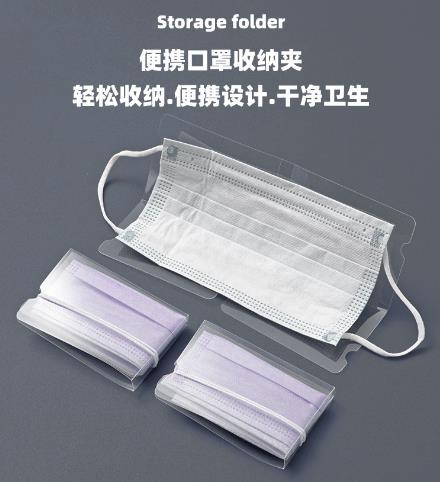 口罩盒 口罩收納夾子可折疊存放盒便攜袋專用包裝口鼻罩防水兒童套暫存夾  卡洛琳