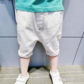 男童夏裝褲子新款韓版小兒童牛仔七分褲寶寶夏季中褲歲潮  9號潮人館