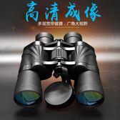 超清雙筒望遠鏡高倍高清微光夜視非紅外300倍軍演唱會望眼鏡  初語生活館