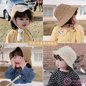 嬰兒帽 女童2019春季休閑草帽防曬春夏款遮陽帽嬰兒童寶寶漁夫帽子萌