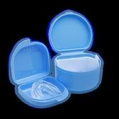 假牙收納盒 可孚儲牙盒保持器收納清洗盒隱形牙套假牙易攜帶牙齒矯正器便攜盒 快速出貨