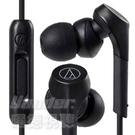 預購【曜德 送圓形硬殼收納盒】鐵三角 ATH-CKS550XiS 黑色 重低音 耳道式耳機 線控 免持通話