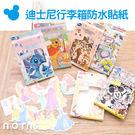 Norns 【迪士尼行李箱防水貼紙 一套12張】米奇 維尼 奇奇蒂蒂 筆電 車子 行李箱 筆記本