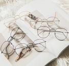 【SG396】鏡框【送眼鏡袋+眼鏡布】 韓國復古文藝小清新女原宿百搭超輕潮流可愛細框