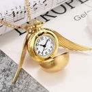 懷錶 復古懷表項鏈金色飛賊懷表魔幻飾品精致禮物哈利波特周邊【快速出貨八折下殺】