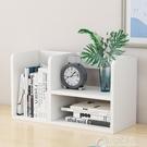桌面收納-書架簡易桌面學生家用收納宿舍小...