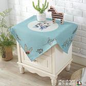 北歐ins卡通棉麻布藝床頭柜蓋布洗衣機冰箱防塵罩多用小茶幾桌布 魔方數碼館