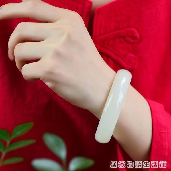 新款和田玉羊脂玉级白玉复古圆条手镯少女细条镯子女生民族风情侣 居家物語