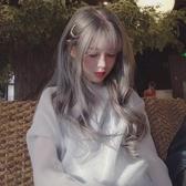 假髮 原宿風cos假 女 奶奶灰蓬鬆長捲  空氣劉海長 煙灰色化妝假毛