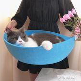 貓床 貓窩夏季涼爽可拆洗貓鍋毛氈窩墊子四季寵物窩貓舍貓屋貓咪用品YYP 可可鞋櫃
