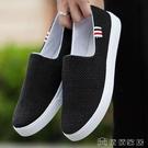 帆布鞋 布鞋男鞋夏季透氣帆布鞋男士休閒鞋子男板鞋一腳蹬懶人鞋男 【618特惠】