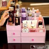 kaman抽屜式化妝品收納盒大號整理護膚桌面梳妝台塑料口紅置物架『韓女王』