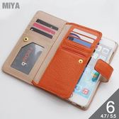 iPhone 6s 韓國真皮錢包磁扣手機保護皮套(牛皮) 天藍玫紅橙咖啡黑色