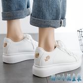 薄款小白女鞋新款百搭老爹鞋板鞋2020年夏季白鞋爆款休閒運動鞋 KP1194 【甜心小妮童裝】